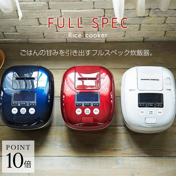 炊飯器 5.5合 タイガー 圧力 IH JPC-A101 土鍋 コ...