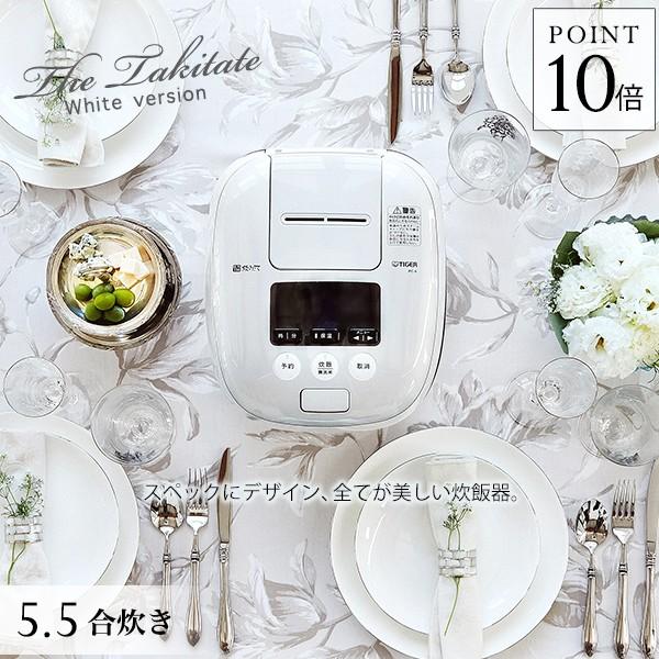 IH炊飯器 5.5合 タイガー 圧力IH JPC-A102 土鍋 ...