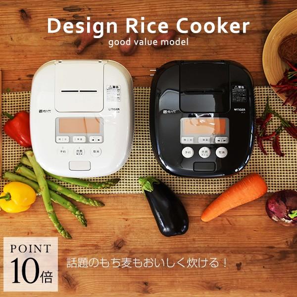 炊飯器 5.5合 タイガー 圧力 IH JPC-B101 土鍋 コ...