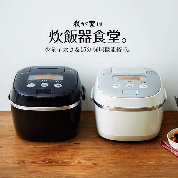 炊飯器 5.5合 IH タイガー JPE-A100 調理 早炊き ...