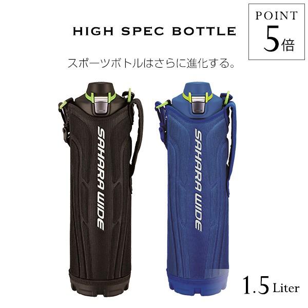 水筒 1.5L 1.5リットル MME-E150 直飲み ダイレク...