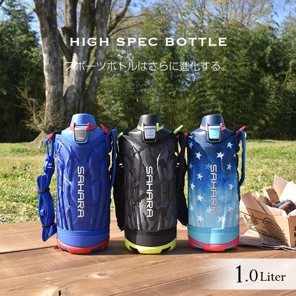 タイガー 水筒 ステンレスボトル「サハラ」MME-F1...