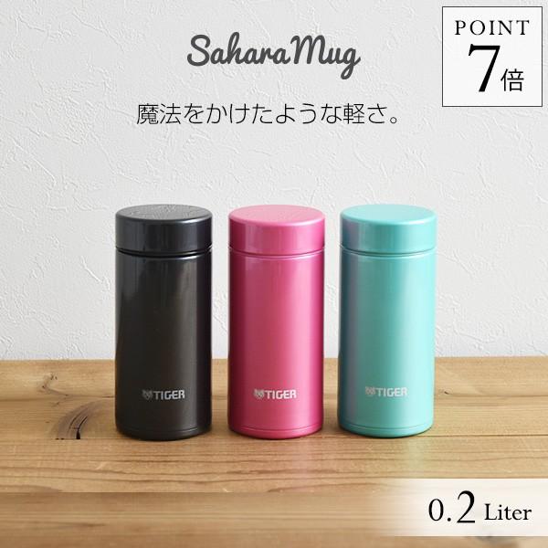 水筒 ステンレスボトル タイガー MMP-J020 サハラ...