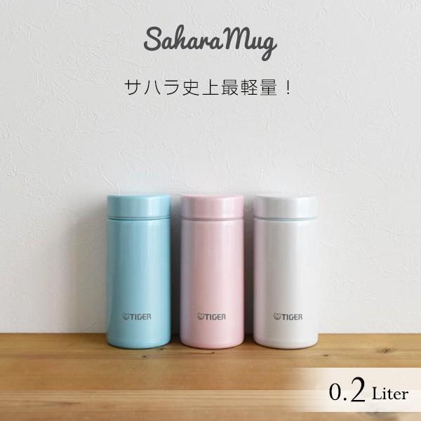 タイガー 水筒 ステンレスボトル MMP-J021 サハラ...
