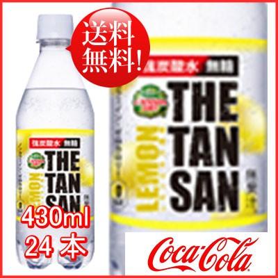 カナダドライ ザ・タンサン・レモン 430ml 24本 (...