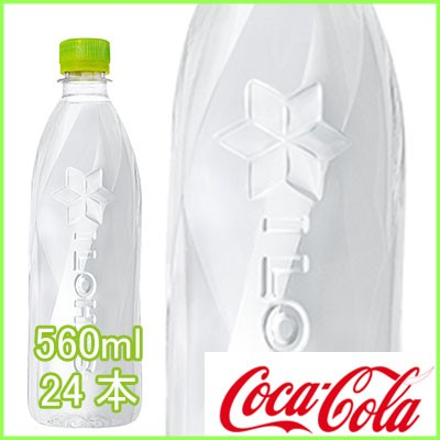 い・ろ・は・す ラベルレス 560ml 24本 (24本×1...