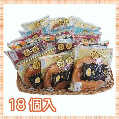 コモ デニッシュ詰め合わせ 18個 (3個×6種類) ...