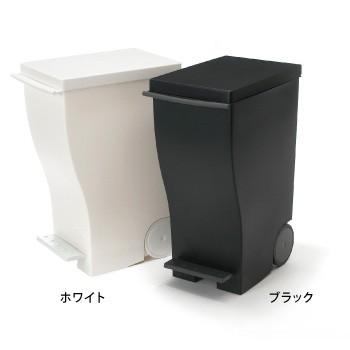 【ホワイト/ブラック 】クード ゴミ箱 スリムペダ...