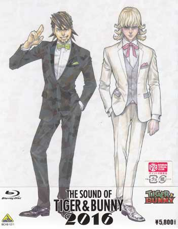 THE SOUND OF TIGER & BUNNY 2016 【Blu-ray】