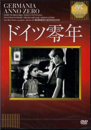 ドイツ零年 【SORA/DVD/洋画/戦争】