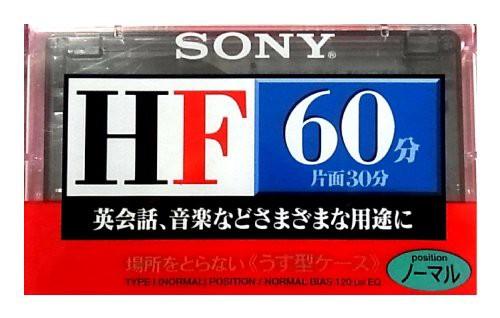 SONY C-60HFA オーディオカセット 60分(中古品)