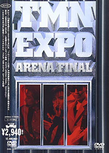 EXPO ARENA FINAL [DVD](中古品)