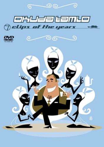OT clips of the years [DVD](中古品)