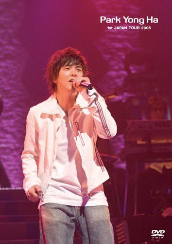 パク・ヨンハ 1st JAPAN TOUR 2005 [DVD](中古品...