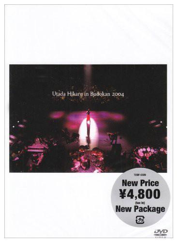 """宇多田ヒカル Utada Hikaru in BudoKan 2004 """"ヒ..."""