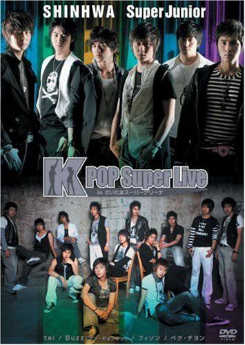 K-POP Super Live in さいたまスーパーアリーナ [...