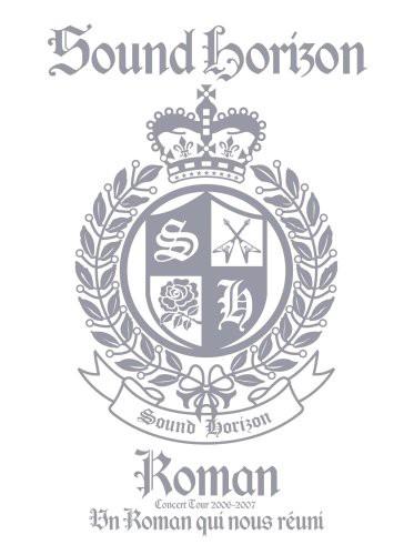 Sound Horizon Concert Tour 2006-2007『Roman~僕...