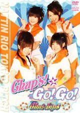 CHUP'S A GO! GO! [DVD](中古品)