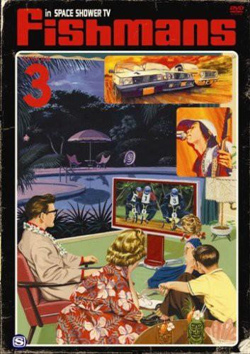 フィッシュマンズ in SPACE SHOWER TV EPISODE.3 ...