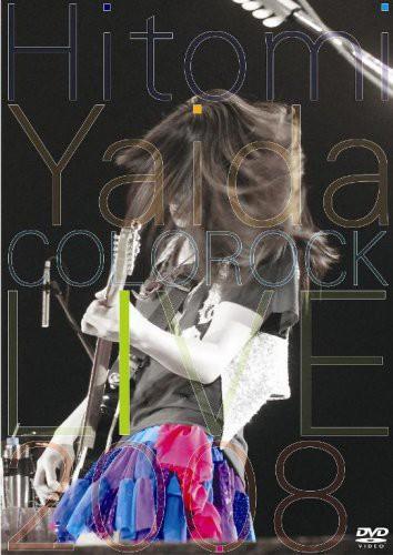Hitomi Yaida COLOROCK LIVE 2008 [DVD](中古品)...