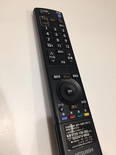 三菱 液晶テレビリモコン RL14106(中古品)
