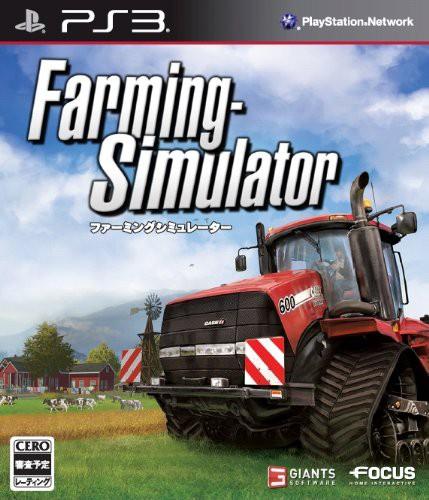Farming Simulator (ファーミング シミュレーター...