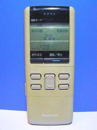 ナショナル エアコンリモコン A75C354(中古品)