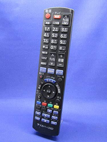 スカパー!HD リモコン N2QAYB000557(中古品)