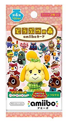 どうぶつの森amiiboカード 第4弾 (1BOX 50パック...