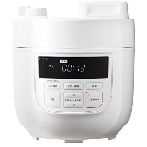 siroca 電気圧力鍋 SP-D131 ホワイト [1台6役(...