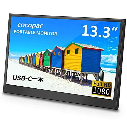 cocoparモバイルモニター モバイルディスプレイ 1...
