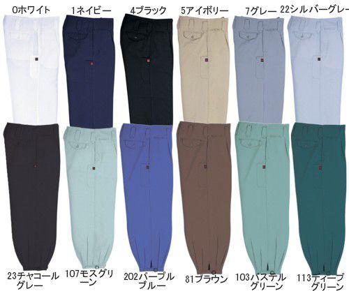 ビッグサイズ ニッカズボン 105〜130cm