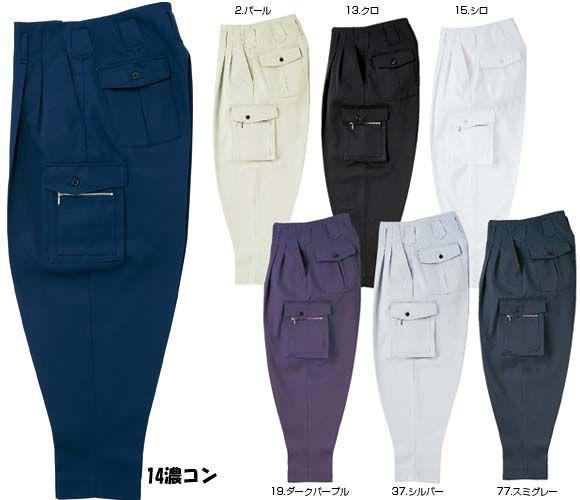 寅壱 2530 高所用K-1パンツ 70〜100cm