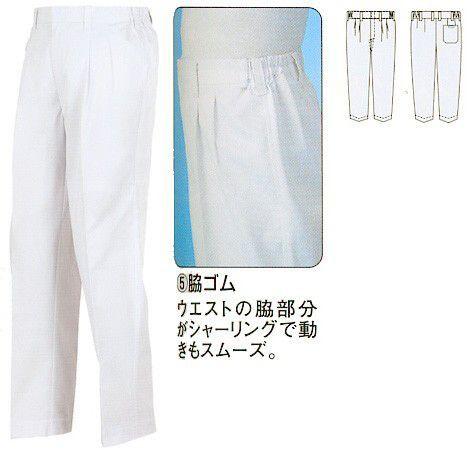 メンズ白衣ズボン M〜5L