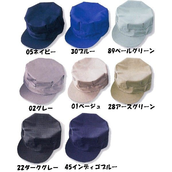 八角帽 作業帽