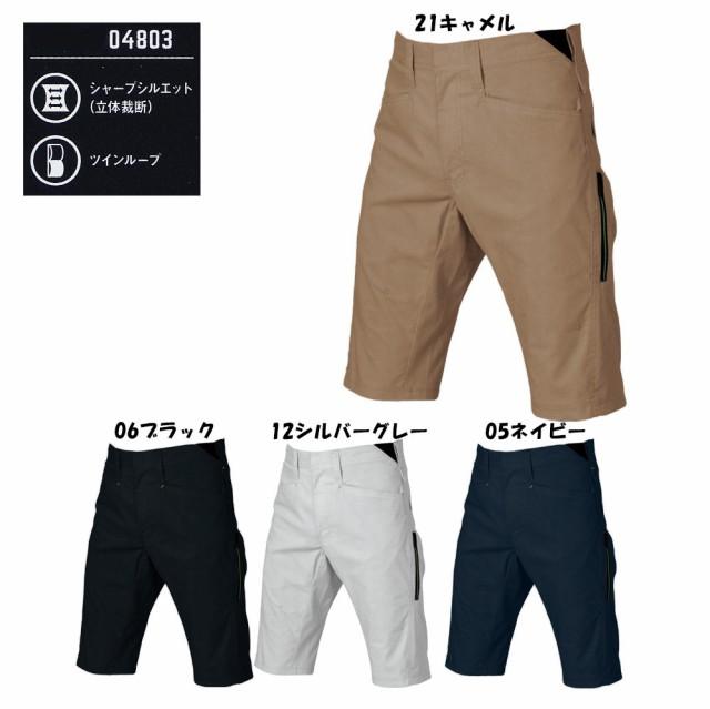 【ビッグサイズ】ストレッチライトショートパンツ...