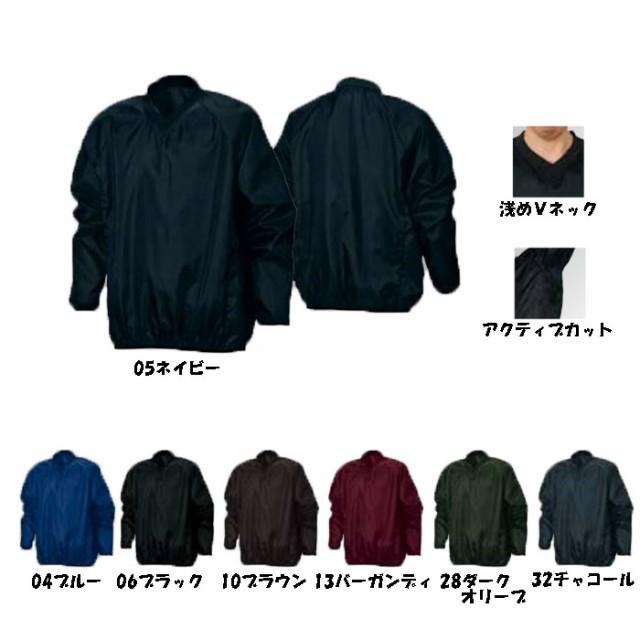 リップストップ Vネックヤッケ M〜3L