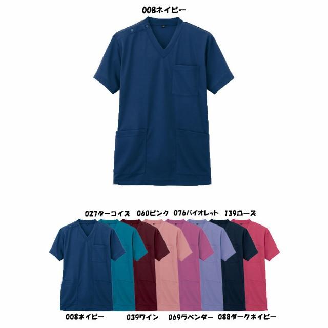 ニットスクラブ 医療・介護用 男女兼用 SS〜5L