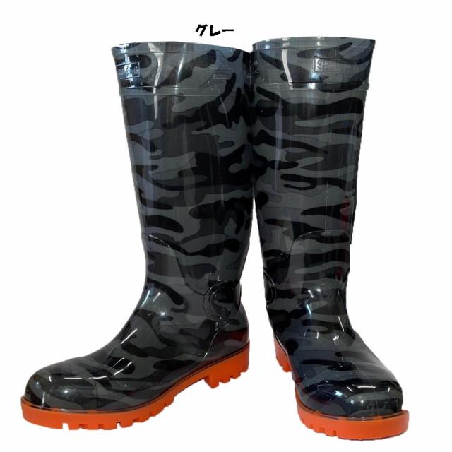 迷彩安全長靴 耐油・抗菌・防臭・先芯入り 24.5〜...
