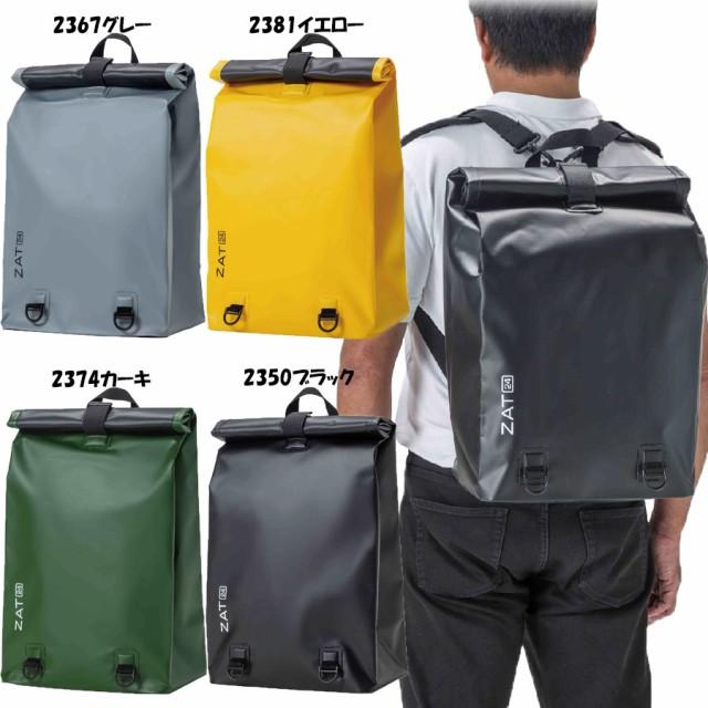 完全防水バッグ バックパック リュックタイプ