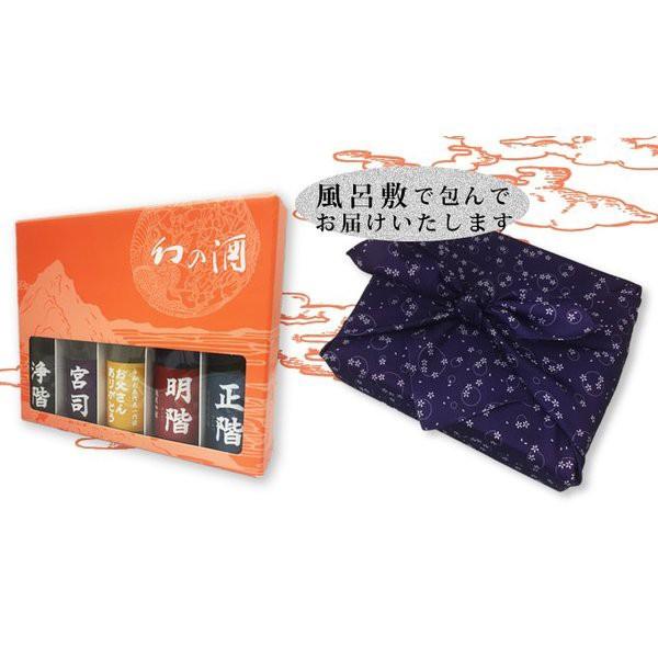 父の日 日本酒 飲み比べ 幻の酒 神道セット 180ml...