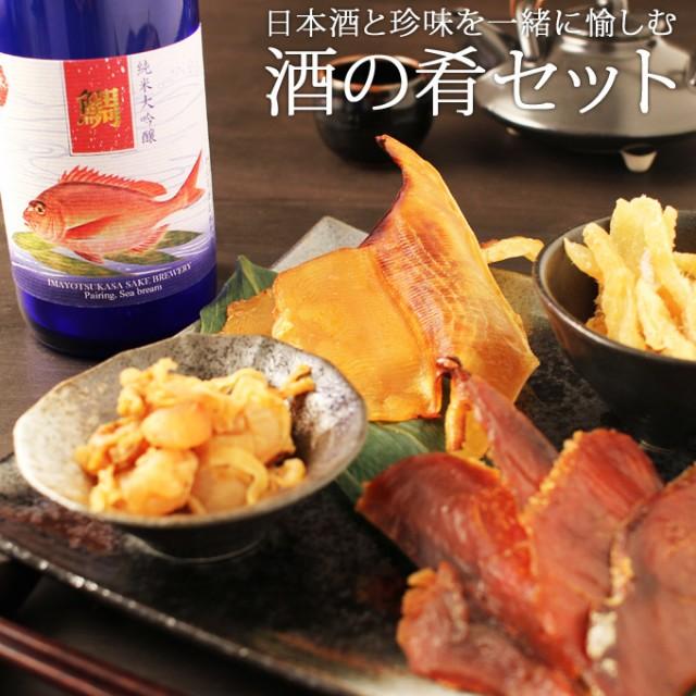 お中元に純米大吟醸【魚拓酒 鯛】720ml×清酒漬け...