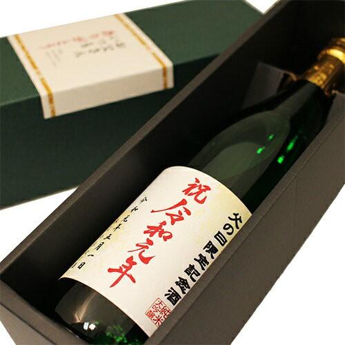 父の日 ギフト 地酒≪令和元年父の日限定日本酒≫...
