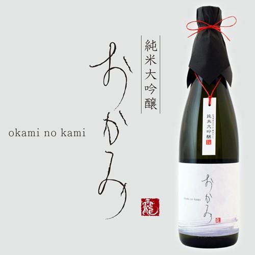 純米大吟醸【おかみ】720ml  【 日本酒  ギフト ...