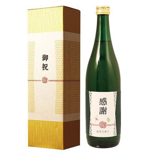 ≪退職祝い専用梅酒≫ 退職に贈る、緑色の長寿祝...