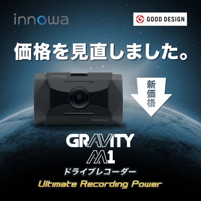 innowa GRAVITY M1 ドライブレコーダー スマート...
