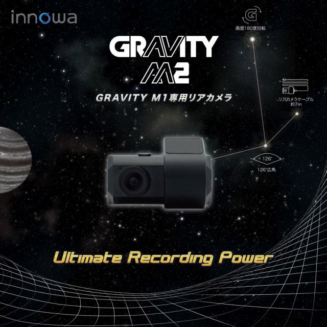 innowa GRAVITY M2 (M1 専用リアカメラ) フルHD ...