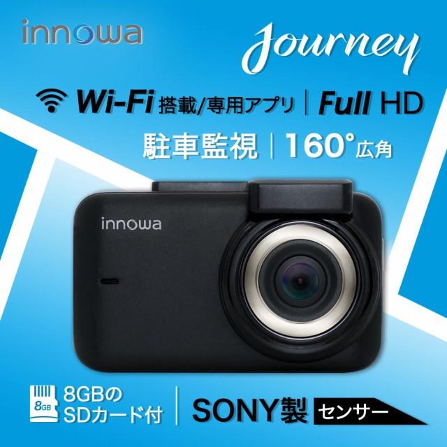 innowa Journey ドライブレコーダー フルHD Wi-Fi...