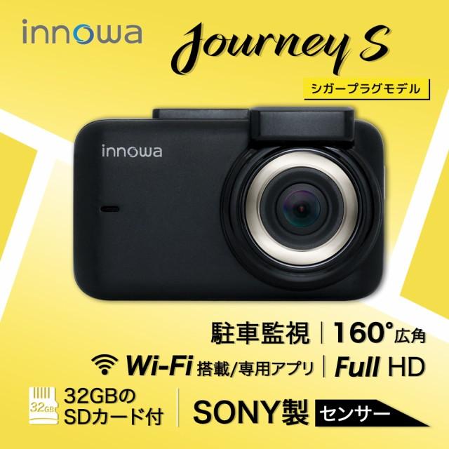 innowa Journey S ドライブレコーダー フルHD Wi-...