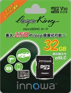 innowa Loop King microSDHC 32GB メモリーカード...
